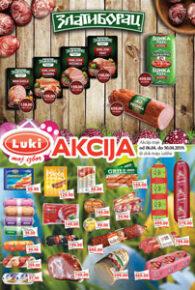 APRIL-AKCIJA-LUKI-2019